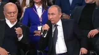 Эрик Давидыч   Обращение к Путину