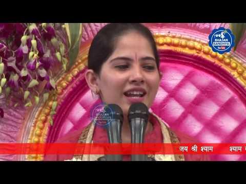 Jaya kishori bhajan || Aaj Hari aaye Vidhur Ghar Pawana || Shyam bhajan #jayakishori Bhajan Sandhya