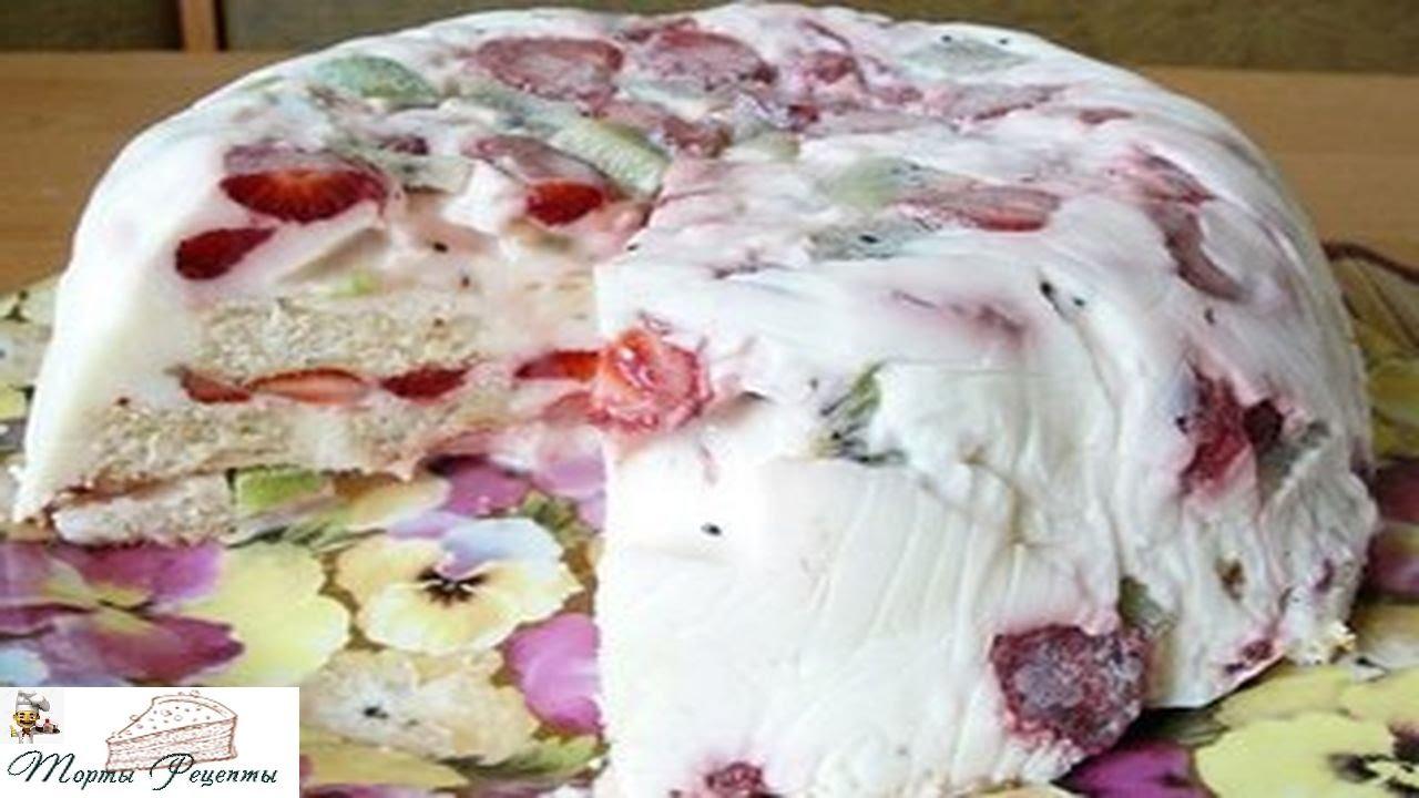 Торт без выпечки со сметаной и фруктами
