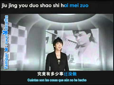 SHIN|信《如果还有明天》(If there's still a tomorrow...) MV[Pinyin +Subs Español+Kara]