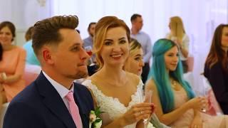 Сергей и Даша - Свадебная церемония в Wedding Palace Днепр