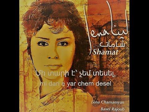 Armenian: Lena Chamamyan - Sareri Hoven Mernim (Սարերի հովին մեռնեմ) + Lyrics + translation