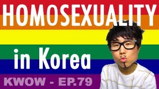 Video Homosexuality in South Korea (KWOW #79) download MP3, 3GP, MP4, WEBM, AVI, FLV November 2019