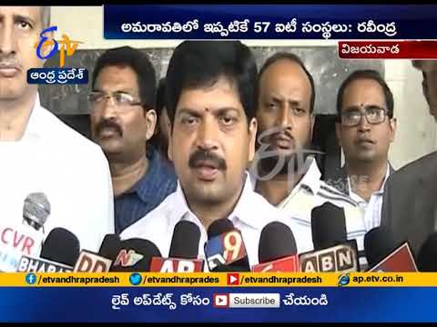 Gemini Consulting & Services Starts In Gannavaram
