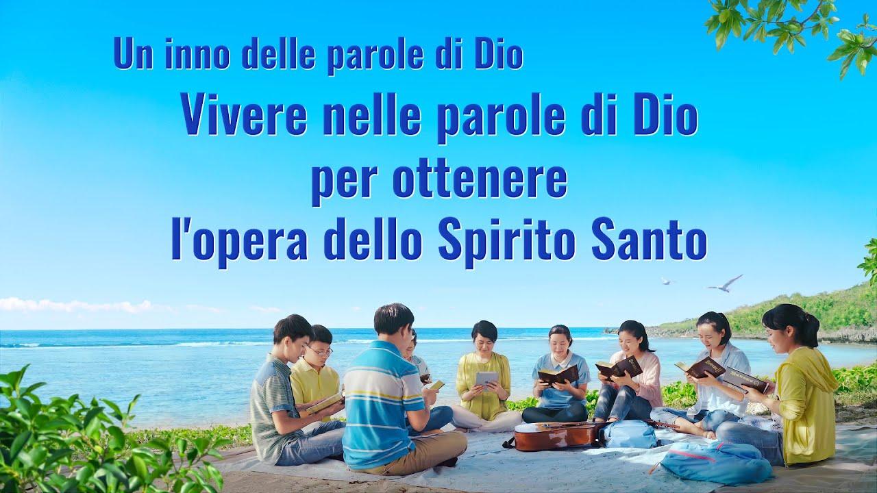 Cantico cristiano 2020 - Vivere nelle parole di Dio per ottenere l'opera dello Spirito Santo