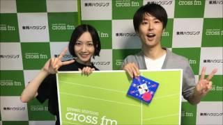 2016年10月10日20時から放送、cross fm「Challengeラヂヲ」のっちさん出演部分です。