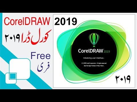 CorelDRAW Graphics Suite 2019 II by umn channel