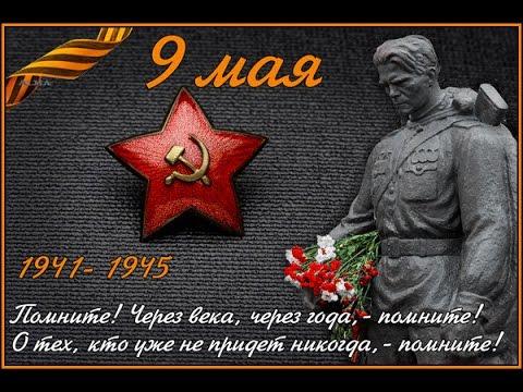 Изображение предпросмотра прочтения – АлёнаКузьминова читает произведение «Идут года, но кровоточат раны» ЮлииОлефир