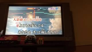テルーの唄 カラオケ  97点! ゲド戦記 検索動画 21