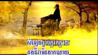 Video Chhorn Sovan Reach - Mek Kong Penh Jet Jouy download MP3, 3GP, MP4, WEBM, AVI, FLV Desember 2017