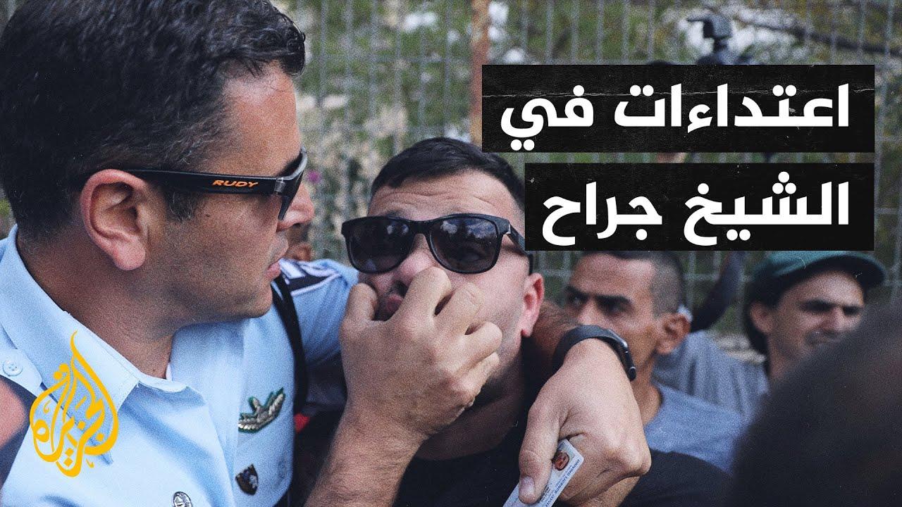 الاحتلال يقمع أنصار اليسار الإسرائيلي المتظاهرين في حي الشيخ جراح  - 19:58-2021 / 5 / 14