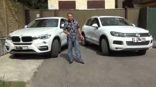О. Ф. Тест драйв Volkswagen Touareg и BMW X6 F16  Кто круче?(http://keifo.ru/landing/man-of-man - #тренинг «Мужчинам о Мужском». #Приходи - #понравится!