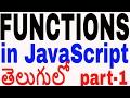 Functions in JavaScript in telugu part 1 || JavaScript in telugu
