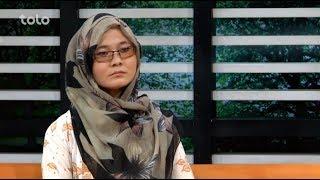بامداد خوش - گم شده - نوریه رضایی کسی که ۱۳ سال میشود به جستجوی برادر خود محمد یوسف است