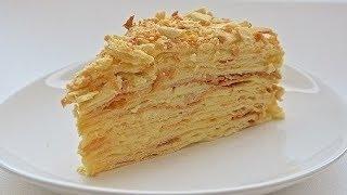 Торт НАПОЛЕОН (рубленное тесто)