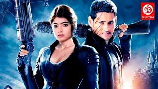 New South Indian Movie In Hindi Dubbed Full 2020 Latest Superhit Movie | Mahesh Babu New Movie