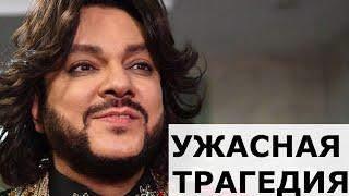 Филипп Киркоров скончался выпав из вертолета в Сочи...Последние новости...