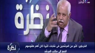 بالفيديو.. ثروت الخرباوي: الإخوان يعيشون على أقلام الصحفيين