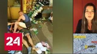 Убит один из подозреваемых в совершении теракта в Барселоне