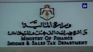 شمول المتأخرين عن تقديم إقراراتهم الضريبية عن السنوات الماضية بإعفاء الغرامات - (9-3-2019)