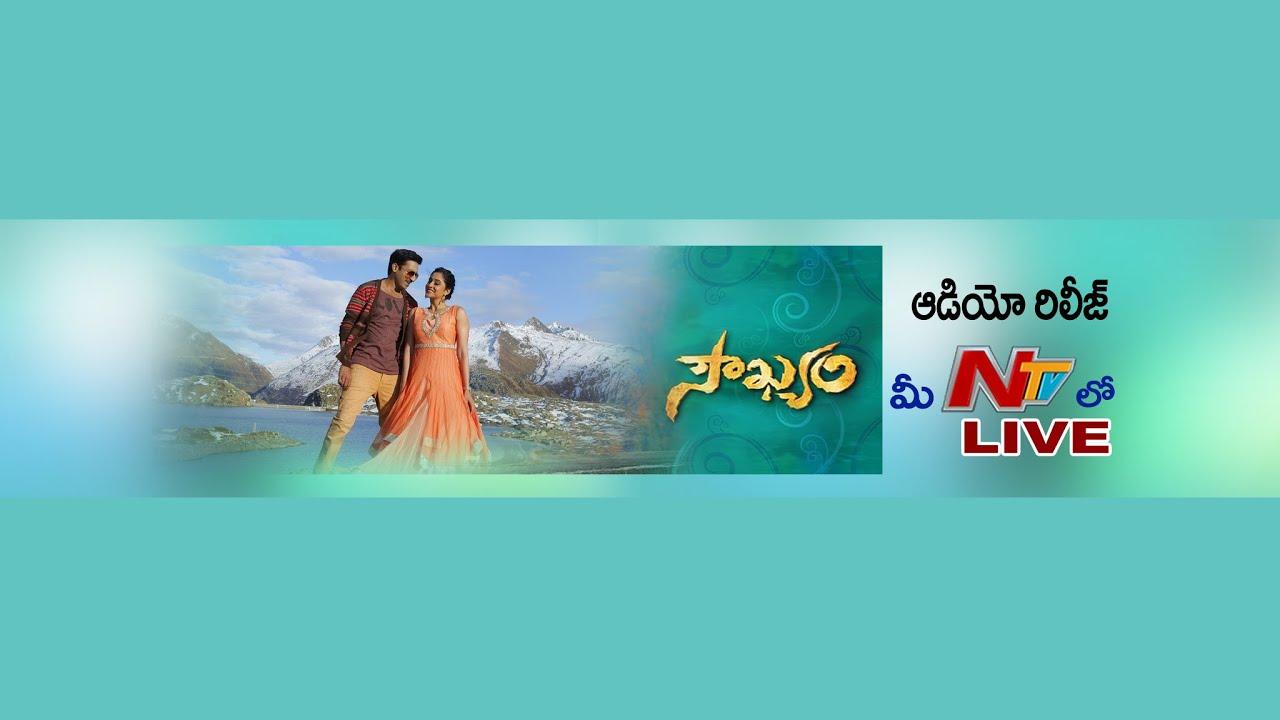 soukhyam telugu movie cast