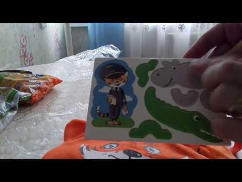 Что дают детям в самолетах Аэрофлота. Подарки Амиры.