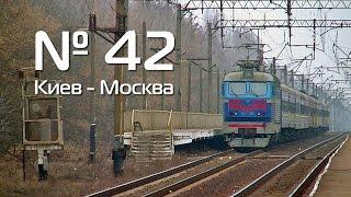 видео 67 маршрутка одесса южный расписание -