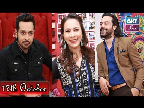 Salam Zindagi - Guest: Gohar Rasheed & Rachel Viccaji - 17th october 2016