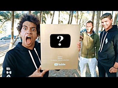 اليوتيوب بعتلى درع فاضى !!!