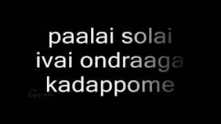 Vinnaithaandi Varuvaayaa Anbil Avan Lyrics