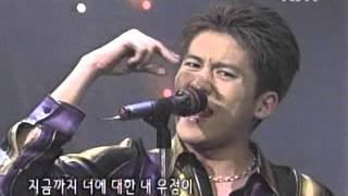 홍경민_흔들린우정 (쇼뮤직탱크)