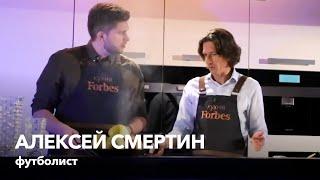 Абрамович скромно себя вел Алексей Смертин о Челси сборной России и пользе футбола для бизнеса