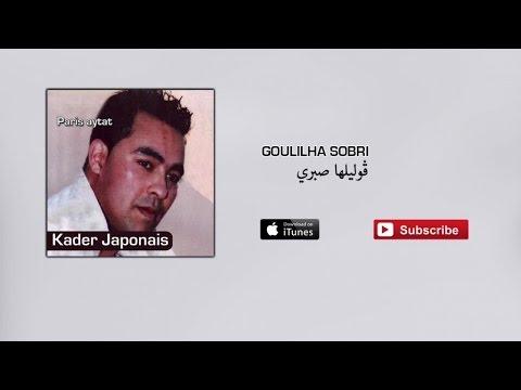 2014 TÉLÉCHARGER KADER FILM MP3 JAPONAIS L3ABNAH