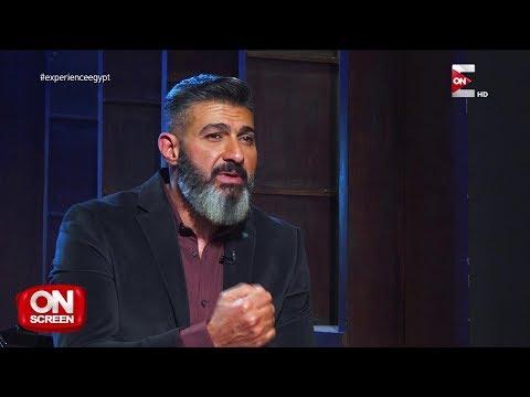 حصرياً .. لقاء خاص مع الفنان - ياسر جلال - و حديث خاص عن دوره في مسلسل #رحيم  - 17:20-2018 / 6 / 16