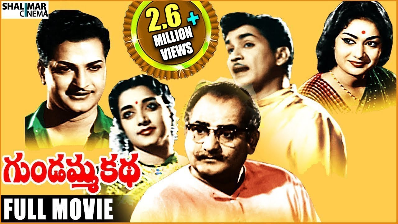 old telugu classic movies free download