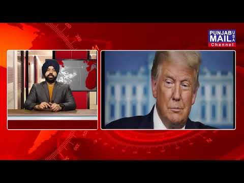 World Update / Punjab Mail USA TV Channel