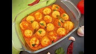 চিকেন কোফতা কারী    Chicken Kofta curry    Chicken Koftay With Gravy    Chicken Meatballs Curry