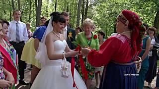 Новгородский русский народный обряд, свадебная традиция