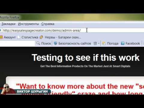 Как сохранить страницу в браузере для ее изменений