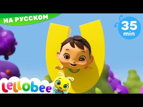 Учим фрукты| Мои первые уроки | Детские песни| Little Baby Bum| @Little Baby Bum - Мои первые уроки