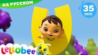 Учим фрукты Мои первые уроки Детские песни Little Baby Bum Little Baby Bum Мои первые уроки