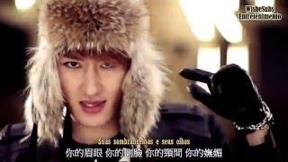 Super Junior M - Perfection (Legendado PT-BR)