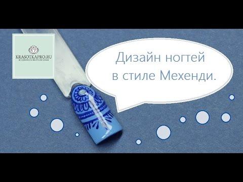 ❤Дизайн ногтей❤ Акриловая лепка❤