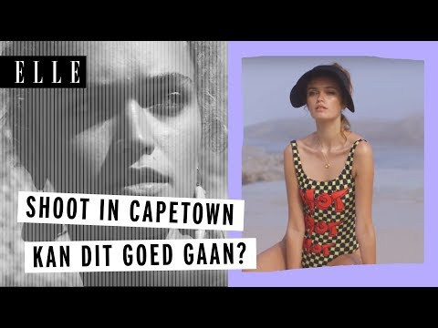 ELLE Kleedkamer: behind-the-scenes in Kaapstad!