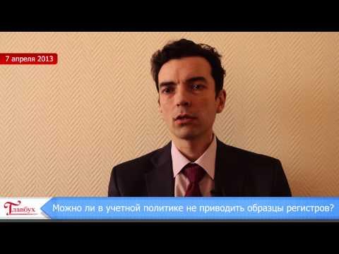 Бухгалтерский учет и налогообложение - журналы от