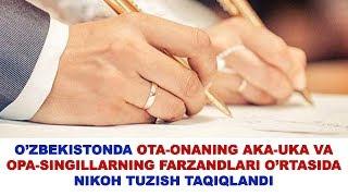 #112 DOKTOR D: QARINDOSHLAR O'RTASIDA NIKOH TUZISH TAQIQLANDI