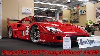 "Ferrari F40 GTE ""Competizione"" 660HP : Awesome Walkaround"