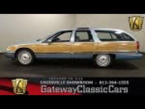 1992 Buick Roadmaster >> 1992 Buick Roadmaster Louisvile Stock 1824