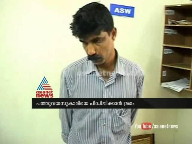 Teacher arrested for rape attempt  : FIR 12th Nov 2014