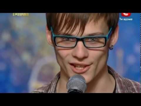 Украина мае талант 4  Киев  Ростислав Кондратюк